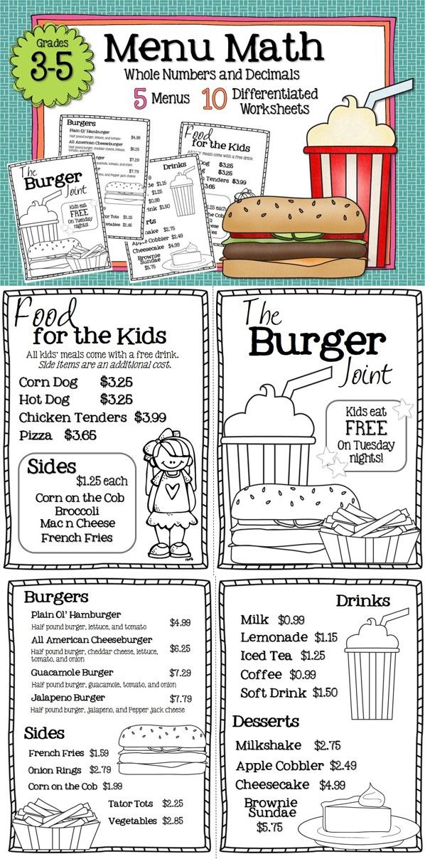 5 restaurant menus and 10 differentiated worksheets included!!    These activities measures student's problem solving and reasoning skills. Students will solve math problems using the restaurant menu.   There are 5 menus included:  The Burger Joint  The Sweet Tooth Ice Cream  The Ballpark  Pizza Pies  Movie Munchies $