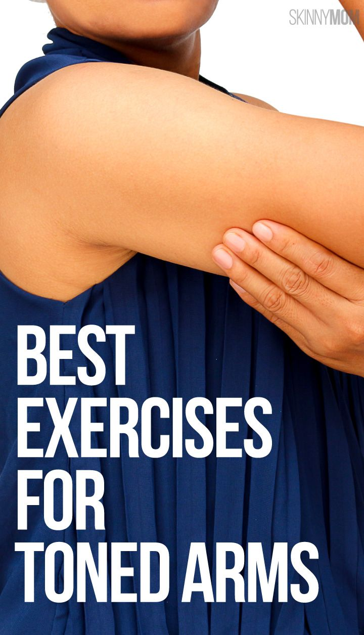 Shake off the arm jiggle with these dumbbell exercises!