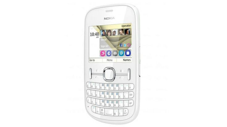 Nokia Asha 201 review   The lack of 3G and Wi-Fi are a shame, but can a dirt cheap price, excellent battery life and QWERTY keyboard win fans? Reviews   TechRadar