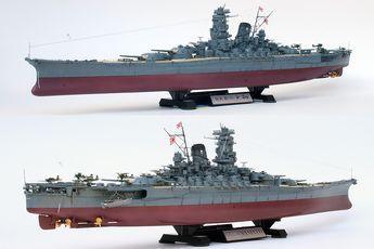 IJN Yamato-class battleship model.