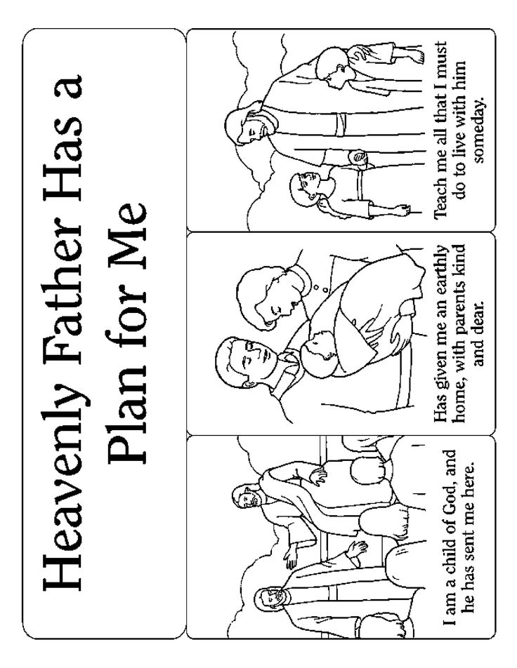 LDS 'Behold Your Little Ones' Nursery Manual, Lesson 2