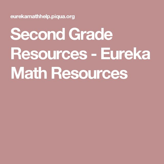 grade 11 math lessons pdf