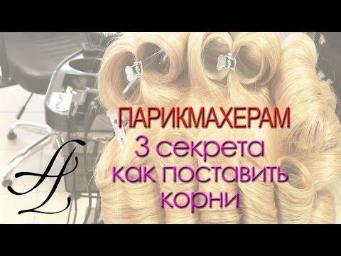 артем любимов - YouTube