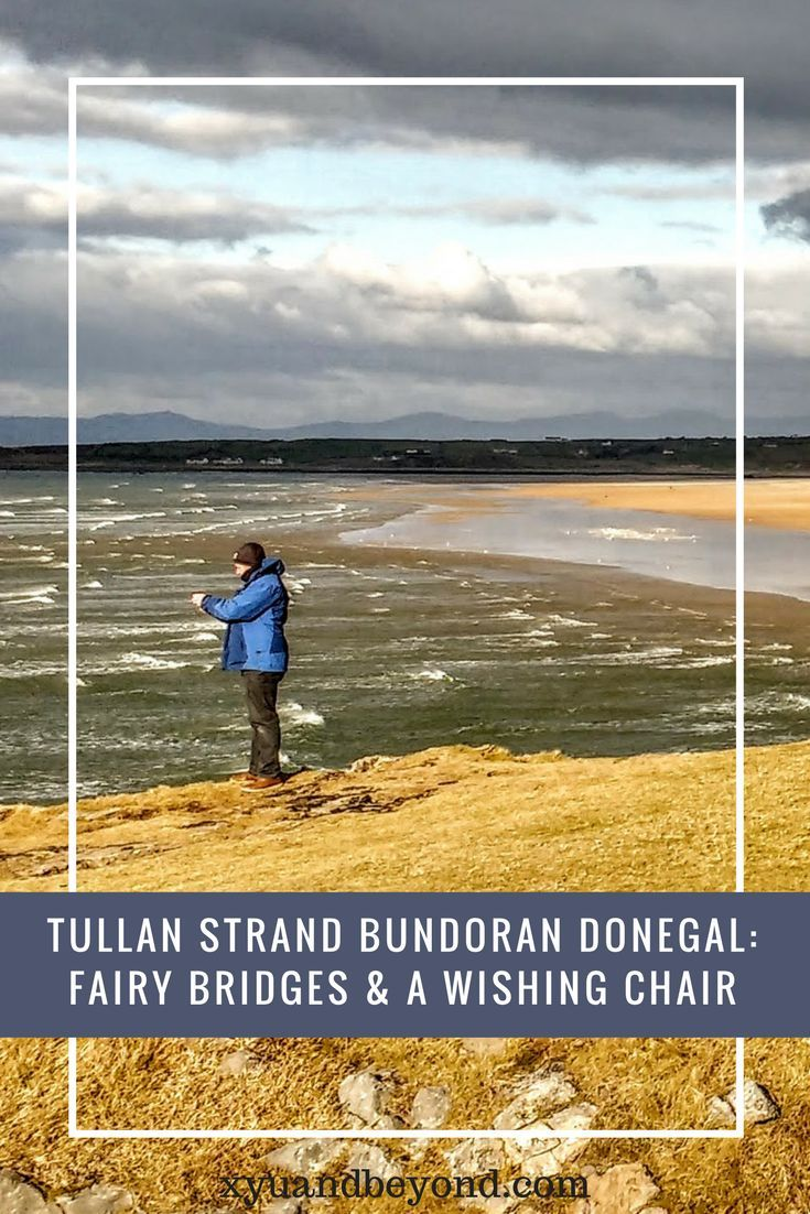 Fairy Bridges, WWII & a Canadian Tragedy on #TullanStrand #Donegal #Ireland #irishbeaches #travelingdonegal #travelireland #travelWAW #visitingireland #touringireland #beachesinireland #fairiesIreland #wishingchairIreland #bundoran #CanadianIrish via @https://www.pinterest.com/xyuandbeyond/