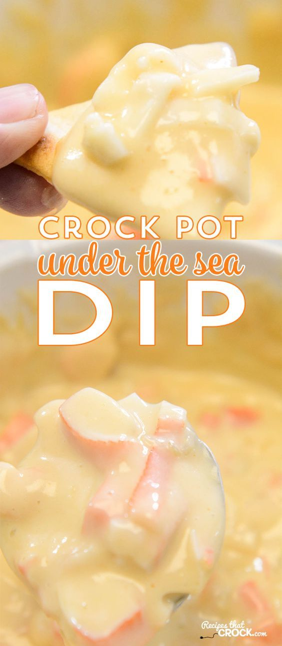Crock Pot Under the Sea Dip is a fantastic slow cooker seafood dip recipe.