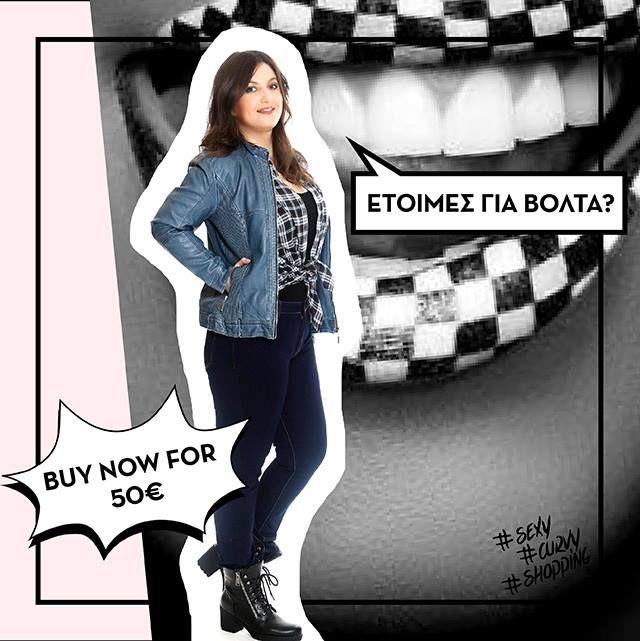 www.happysizes.gr #plussize #plussizefashion #fashion #juicy #woman #sexy #curvy #shopping