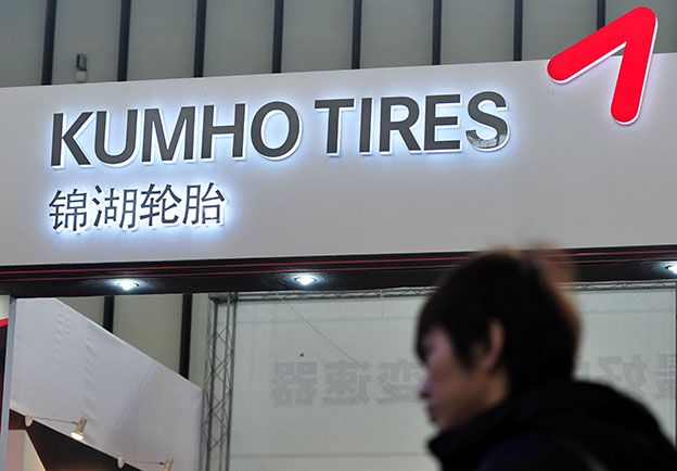 Doublestar Is Back on Track to Buy Controlling Stake in Kumho Tire