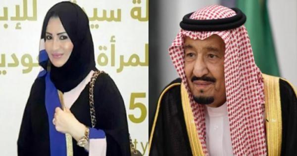 أول توجيه عاجل من الملك سلمان بعد حادثة اقتحام غرفة نوم ابنته الأميرة حصة آل سعود Nun Dress Captain Hat Hats