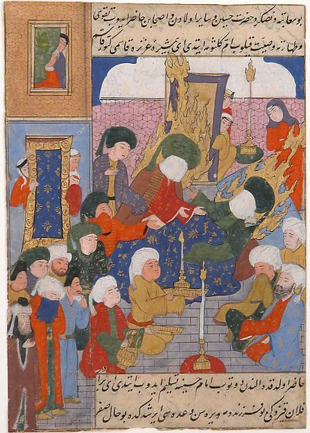 """""""Husayn at the Bedside of the Dying Hasan"""", Folio from a Hadiqat al-Su'ada of Fuzuli (Garden of the Blessed)"""