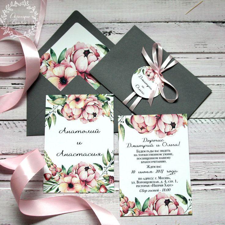 """Приглашение в конверте """"Весенние цветы"""" - розовый, бледно-розовый, серый, светло-серый, приглашения на свадьбу, пригласительные, свадебные приглашения, приглашение на свадьбу, wedding invitation, wedding stationery, flowers, invitation"""