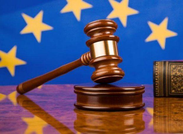 Ευρωπαϊκή Ημέρα Πολιτικής Δικαιοσύνης