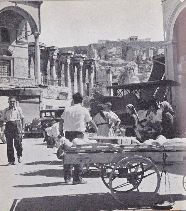 Monastiraki, 1958
