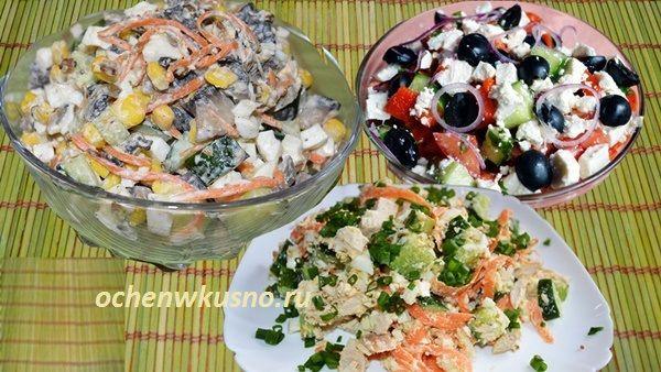 Вкусные салаты на Новый год без майонеза