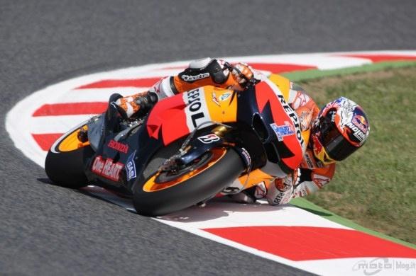 HOW FAR OVER!!  MotoGP 2012 - Catalunya