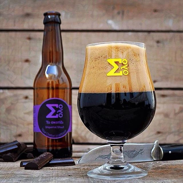 To Skotidi Imperial Stout by Solo Your Cretan Craft Beer. Black Friday ... today we drink stouts, imperial stouts, Porters etc Pair it with black chocolate Cheers ! #cretan #craft #beer #solo #solobeer #Crete #Greece #imperial #stout #skotidi #black #dark