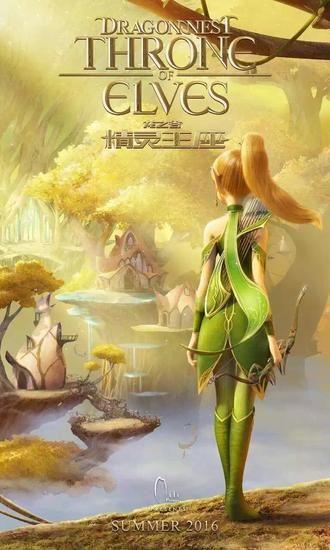 throne of elf