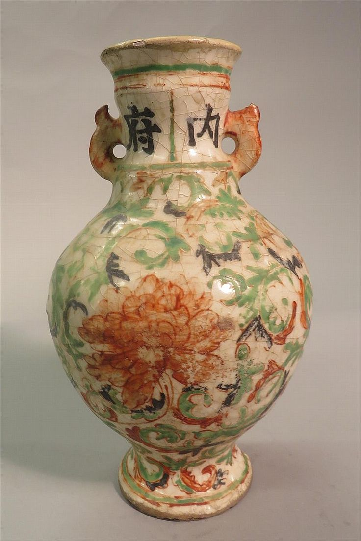 255 best chinese ming dynasty images on pinterest porcelain a chinese glazed earthenware twin handled vase ming dynasty of ovoid form with a splayed foot and a slightly everted rim painted to exterior to show reviewsmspy