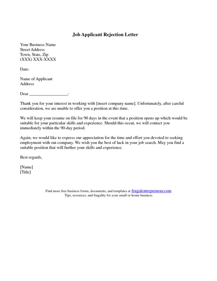The 25+ best Application letters ideas on Pinterest Cover letter - human resource application letter