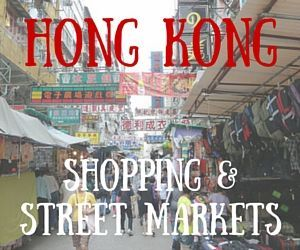 Hong Kong is known for it's shopping. And there are plenty of Hong Kong street markets to keep you busy during your visit!