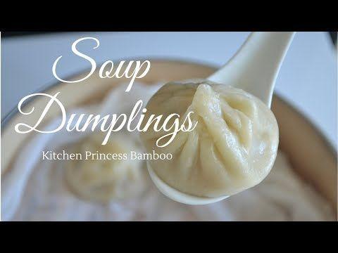 スープがじゅわっ!フライパンで作る小籠包 - YouTube