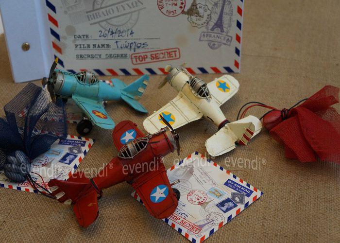 Μεταλλικά αεροπλάνα