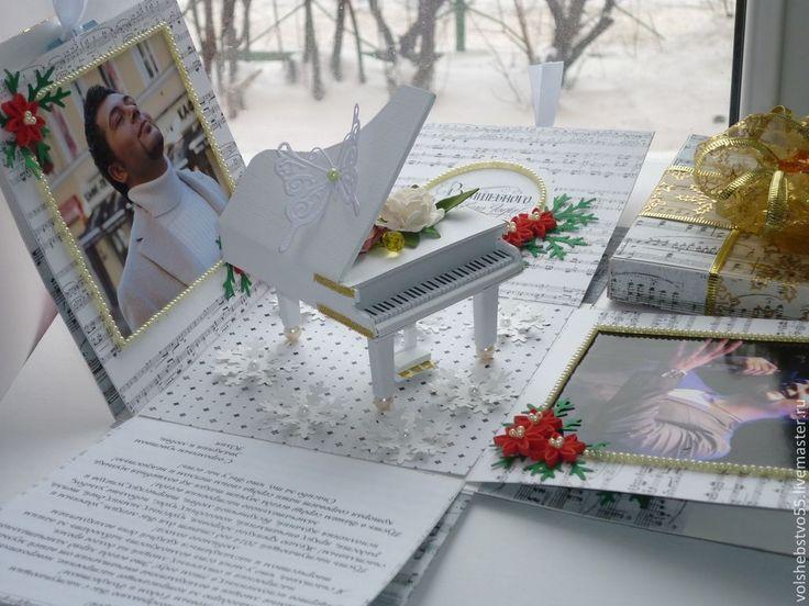 """Купить Открытка-коробочка гигант для денег """"Мелодия души"""" - белый, коробочка для подарка, подарочная коробка"""