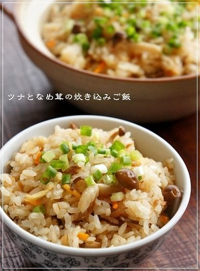 保存食で簡単♪ ツナとなめ茸の炊き込みご飯 by らるむ。さん | レシピ ...