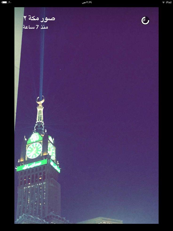 Photos of Mecca