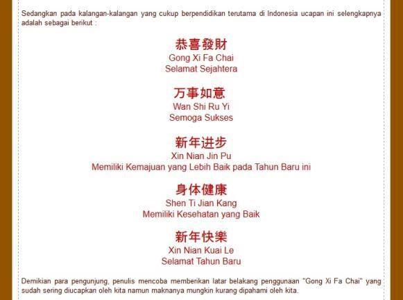 """Kumpulan Contoh Kata Ucapan Selamat Tahun Baru Imlek  Text China 2568 Lengkap Dengan Artinya """"Gong Xi Fa Cai"""""""