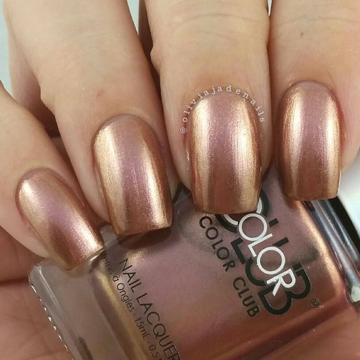 Color Club: Sorry, Not Sorry ... a rose gold to gold duochrome nail polish from the Oil Slick Collection