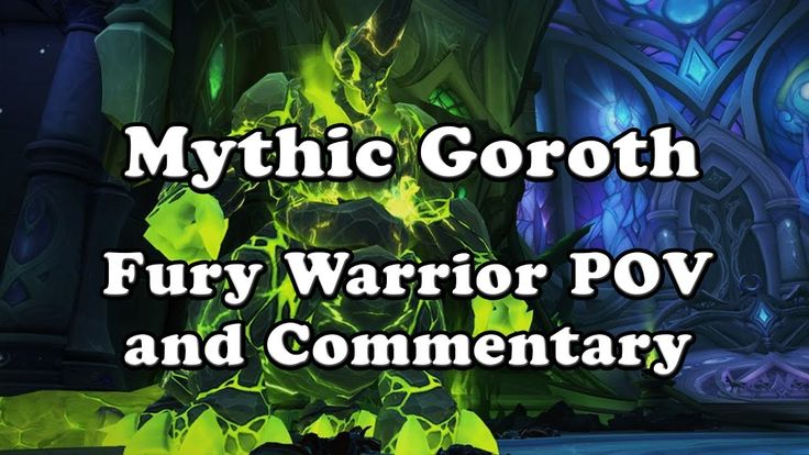 Mythic Goroth Fury Warrior POV and Commentary #worldofwarcraft #blizzard #Hearthstone #wow #Warcraft #BlizzardCS #gaming
