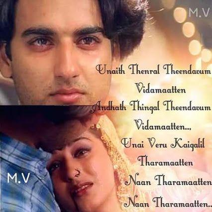 """Résultat de recherche d'images pour """"tamil new movie quotes"""""""