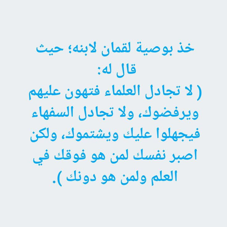 Pin By Right Ayman On إسلاميات Islamic Math Math Equations 90 S