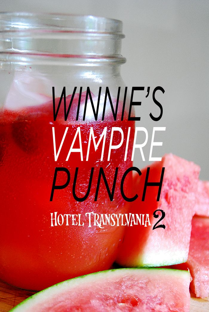Make a summer version of Winnie's Vampire Punch by adding some fresh raspberries. I drank mine in the shade, of course :) - Hotel Transylvania 2 in theaters Sept 25 #HotelT2