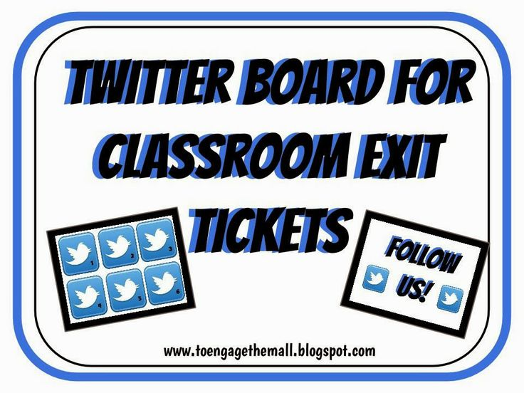 FREE Twitter board for classroom exit and entrance tickets!!!!