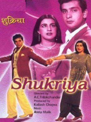 Shukriyaa Hindi Movie Online - Rajiv Kapoor, Amrita Singh, Asrani, Shiva Rindani, Rohini Hattangadi, Beena Banerjee and Chandrashekhar. Directed by A.C. Trilogchander. Music by Anu Malik. 1988 [U] ENGLISH SUBTITLE