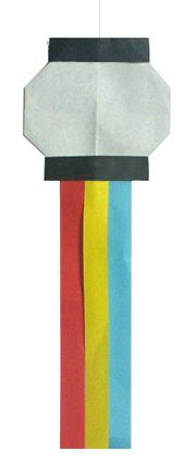 Origami Lantern Decoration