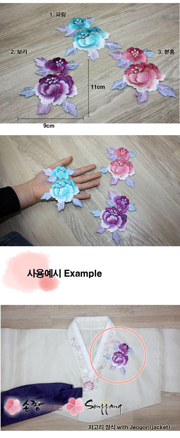korean embroidery for making hanbok on sonjjang hanbok!