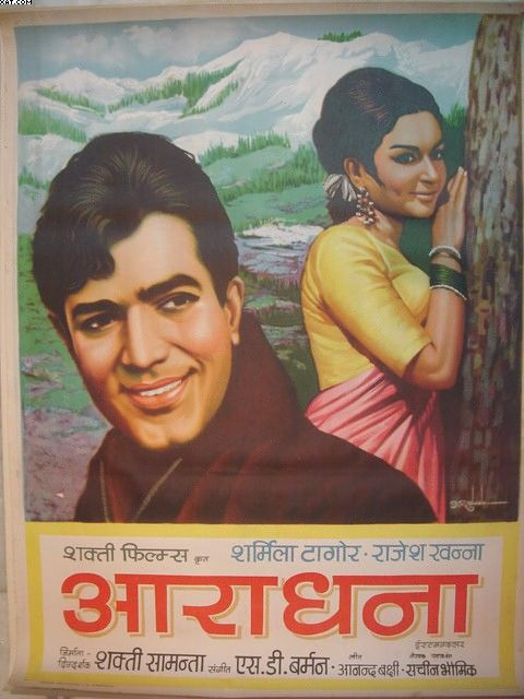 Movie Poster, Aradhana (1969)  Director: Shakti Samanta  Writers: Sachin Bhowmick  Music: S D Burman  Stars: Sharmila Tagore, Rajesh Khanna. Pahadi Sanyal, Farida Jalal and Sujit Kumar