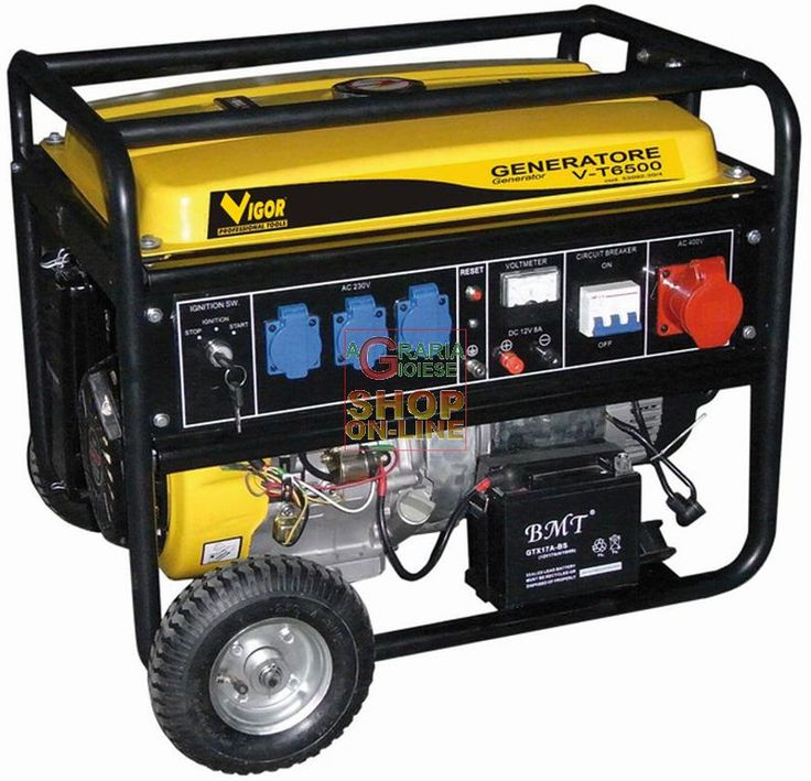 VIGOR GENERATORE DI CORRENTE  QUATTRO TEMPI 220V - 380V T-6500 KVA 5,5 HP. MONOFASE TRIFASE https://www.chiaradecaria.it/it/generatori-di-corrente/21103-vigor-generatore-di-corrente-quattro-tempi-220v-380v-t-6500-kva-55-hp-monofase-trifase-8011779292611.html
