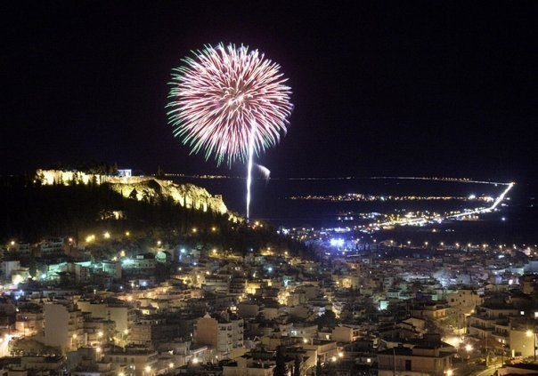 Lamia city, Greece