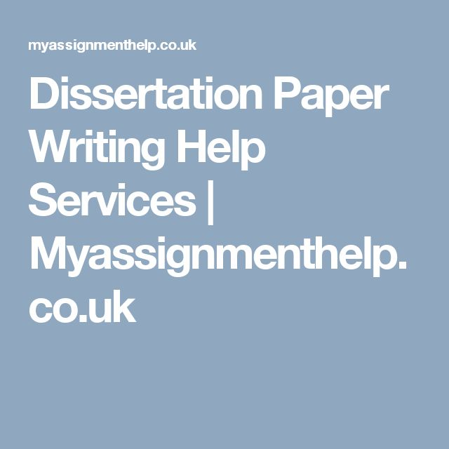 dissertation paper length A dissertation is the research paper that you will write within your doctoral studies, however, in the what is the correct dissertation length a phd thesis length for cambridge university should not.