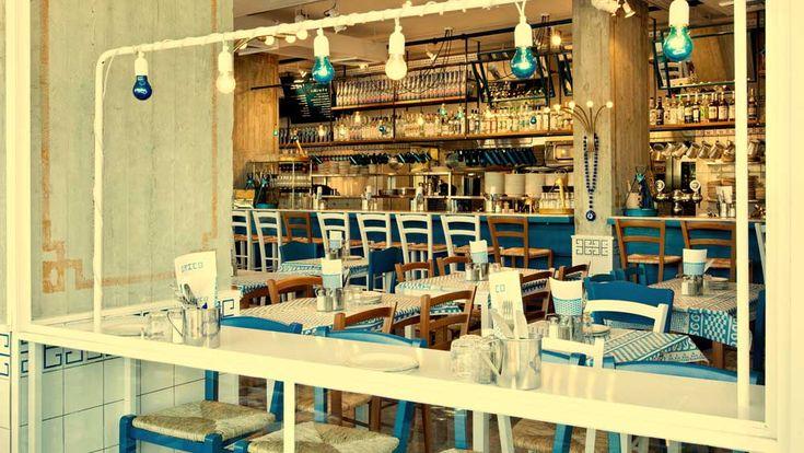 A Greek tavern in the heart of Tel-Aviv   The Greek Foundation