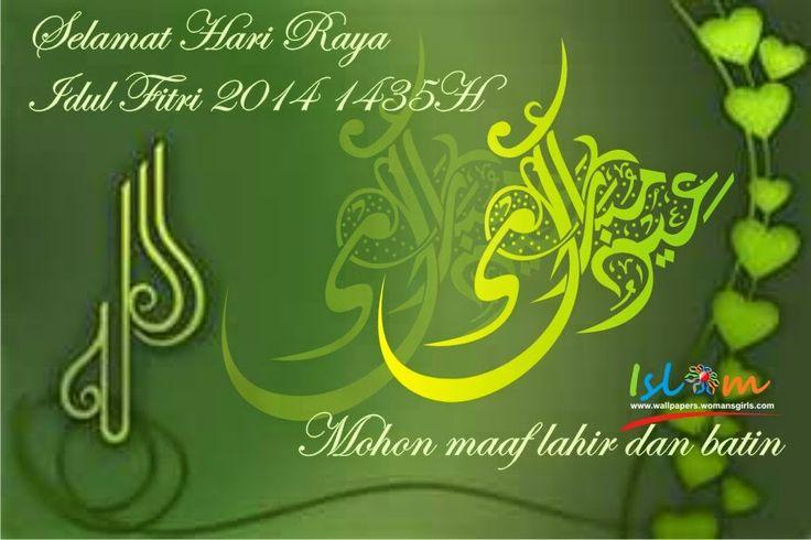 Ucapan kata kata Hari Raya Idul Fitri wallpaper | Kartu