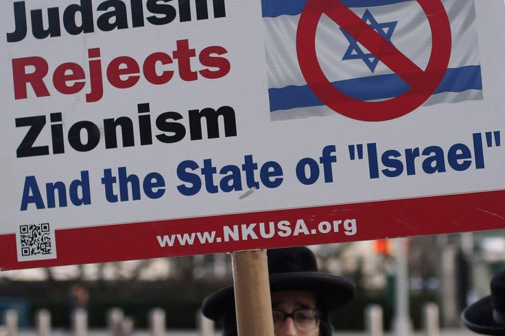 Hundreds of demonstrators gathered here in front of the Israeli embassy to protest Israel's recent blockade of the Al-Aqsa Mosque in Jerusalem and perform the Islamic Friday congregational prayer. ...