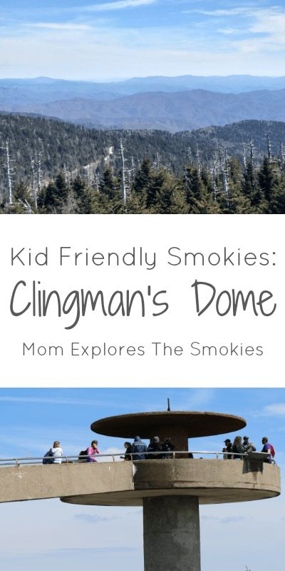 This kid friendly hike is a must do for your Smoky Mountain family vacation! We love the kid friendly Smoky Mountains!