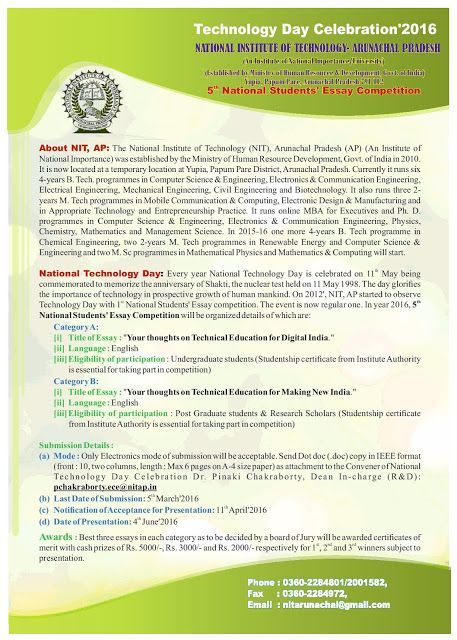 Bonala Kondal: 5th National Students Essay Competition 2016