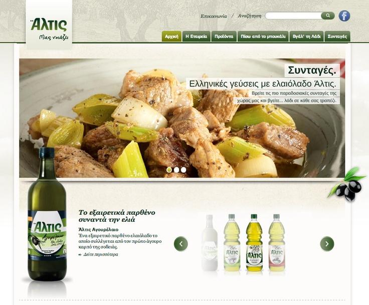 ALTIS.com.gr