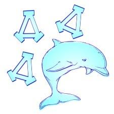 Deltas & a dolphin.