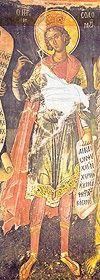 ΟΡΘΟΔΟΞΗ ΠΙΣΤΗ: Αγία Γραφή - Σοφία Σειράχ   ΠΟΛΥΤΙΜΕΣ ΣΟΦΕΣ ΣΥΜΒΟΥ...